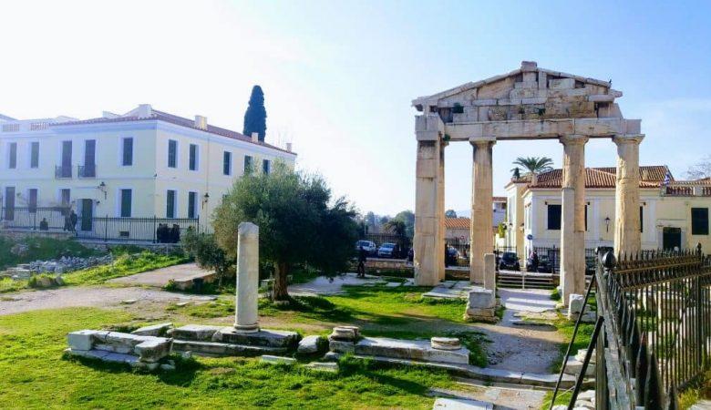 Brama Ateny Archegetis na Rzymskiej Agorze