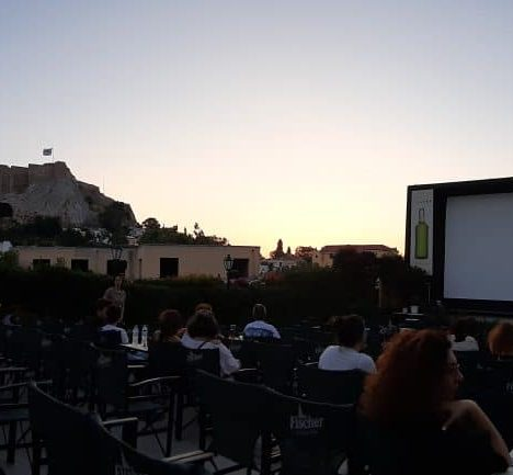 Sierpniowa pełnia księżyca w Atenach