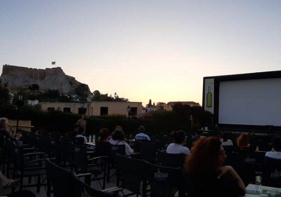 """Kino letnie """"Cine Paris"""""""