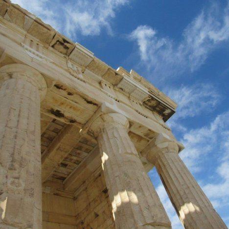 Ateny w pigułce – najważniejsze informacje