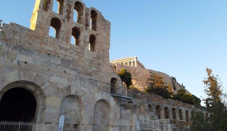 irodio i akropol