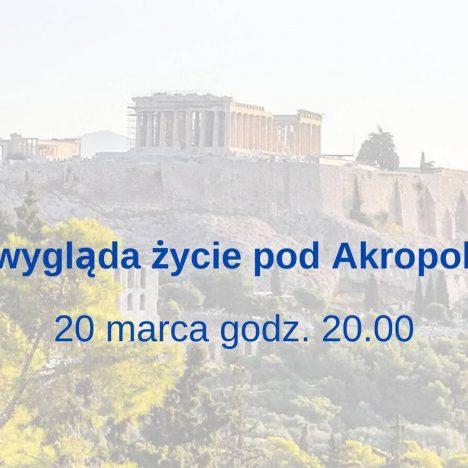 W jakich dzielnicach NIE rezerwować hoteli w centrum Aten